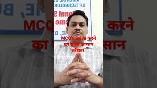 || RGPV 2nd Semester 2021 || Examination || Dr Sonendra Gupta ||