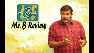 Lie Movie Review | Nithiin | Arjun | Megha Akash | Maruthi Talkies | Mr. B