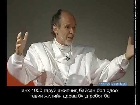 Maitreya Rael Interview on Mongolian TV