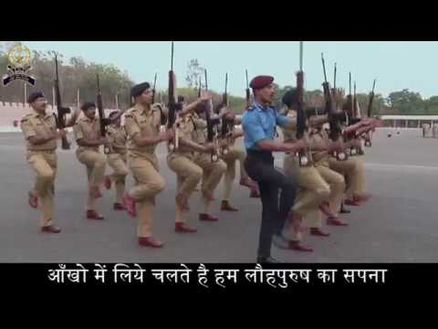 SVP National Police Academy | Academy Song