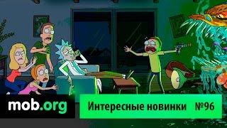 Интересные Андроид игры - №96(, 2016-01-15T14:11:23.000Z)