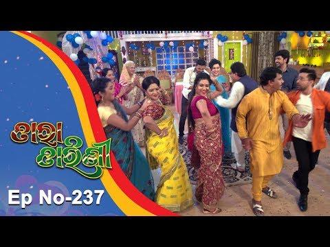 Tara Tarini   Full Ep 237   8th August 2018   Odia Serial - TarangTV