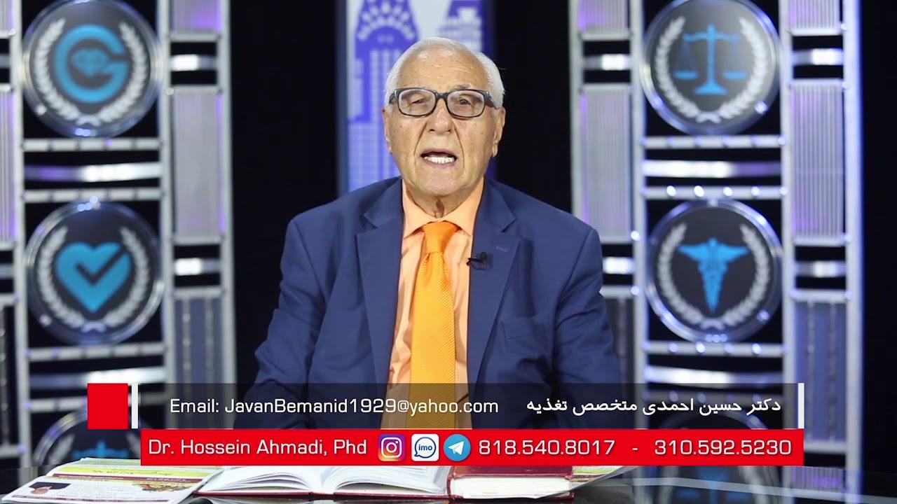 Dr  Ahmadi GEM USA - 03