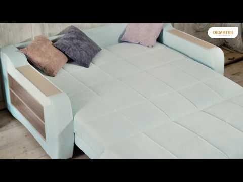 Выбрать правильный диван несложно. Это - Ergonomic Elite!