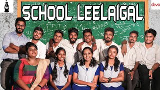 School Leelaigal | Laughing Soda