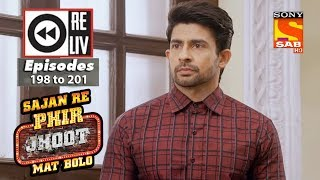 Weekly Reliv - Sajan Re Phir Jhoot Mat Bolo - 26th Feb to 2nd March 2018 - Episode 198 to 201
