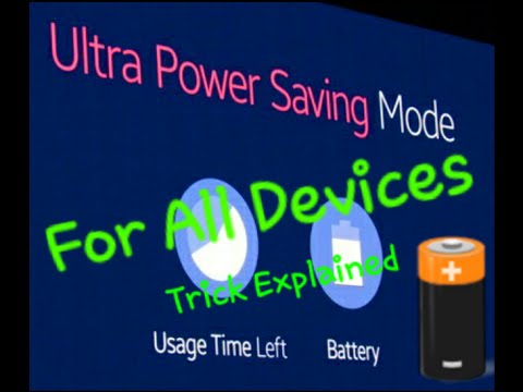Ultra Power Saving Mode On Any Device !! [TOP TRICK] [Best Hidden Feature]