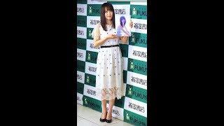 欅坂46・菅井友香「花嫁修行中です。最近はご飯を炊いたり…」: http:/...