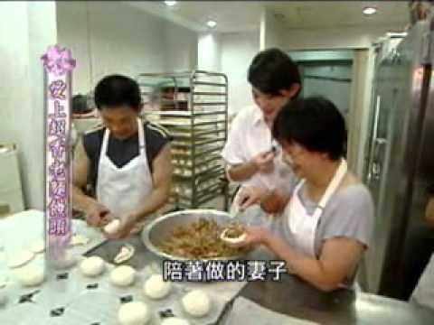 39集-愛上超香老麵饅頭朱英桂