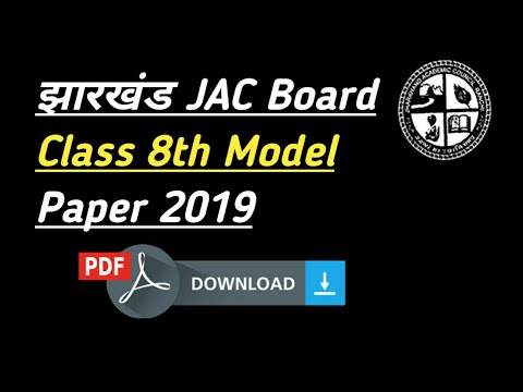 8th Class Result Pdf
