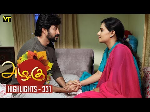 Azhagu Tamil Serial Episode 331 Highlights on Vision Time Tamil. Azhagu is the story of a soft & kind-hearted woman's bonding with her husband & children. Do watch out for this beautiful family entertainer starring Revathy as Azhagu, Sruthi raj as Sudha, Thalaivasal Vijay, Mithra Kurian, Lokesh Baskaran & several others. Stay tuned for more at: http://bit.ly/SubscribeVT  You can also find our shows at: http://bit.ly/YuppTVVisionTime  Cast: Revathy as Azhagu, Sruthi raj as Sudha, Thalaivasal Vijay, Mithra Kurian, Lokesh Baskaran & several others  For more updates,  Subscribe us on:  https://www.youtube.com/user/VisionTimeTamizh Like Us on:  https://www.facebook.com/visiontimeindia