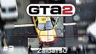 GTA 2 - Город 1 - Zaibatsu #3 [Авто вор 🚗]
