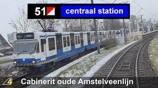 In 2 minuten van Amstelveen Westwijk naar Amsterdam Centraal | Cabinerit Amstelveenlijn (Metro 51)
