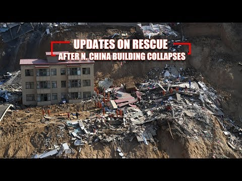Live: Updates on rescue after N. China building collapses山西乡宁山体滑坡 大型机械开始外围作业