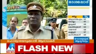 IM Vijayan On Election Duty in Mayyil Police Station, Kannur | News Videos |  Manorama Online