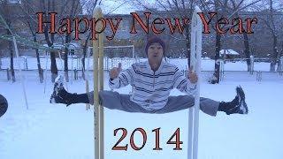MeteorRed - Поздравление с Новым Годом 2014!