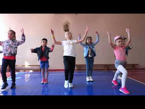 Школа Танцев Big Dance Family - Tiesto Seavolution