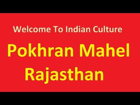 Pokhran Mahel - Rajasthan