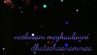nene raju nene manthri || vennello uyyala song lyrics ||emotional feel song