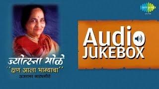 best-of-jyotsana-bhole-chand-tuza-majala-marathi-songs-jukebox