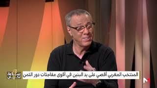 بدر الدين الإدريسي: المنتخب البنيني ليس هو من أقصى المغرب