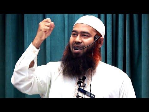 Jumar Khutba Takwa by Mujaffor bin Mohsin