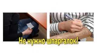Микронаушники с гарантией и БЕСПЛАТНОЙ доставкой по всей России. Micro174(, 2013-09-18T17:21:10.000Z)