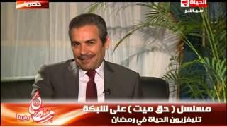 فيديو  أحمد عبدالعزيز يكشف أسباب عودته للشاشة