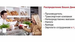 Смотреть видео где сейчас можно хорошо заработать. где заработать денег в москве студенту онлайн