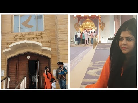 GURUDWARA SRI GURU NANAK DARBAR, DUBAI Visit | Family Time | A Day in My Life, Twins Nri Mom