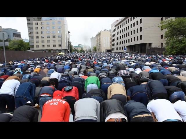 ?????-?????? 2017, ??????, ????? / Eid ul-Fitr, MOSCOW, Namaz