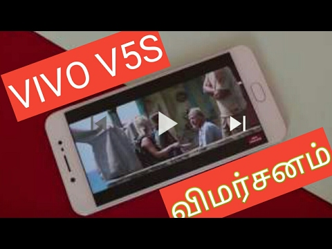 Vivo V5s Review in Tamil | Tech Tamizha | PerfectSelfie phone with Moonlight Flash