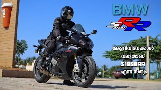 BMW S1000RR Malayalam First Ride Impression