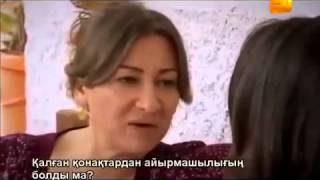 Турецкий Сериал Между Небом и Землей 29 серии на русском языке онлайн