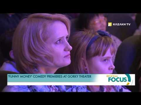 'Funny money' comedy premieres at Gorky theater