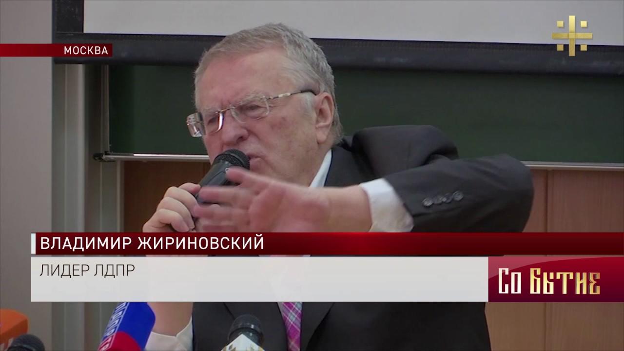 Жириновский: все революции - это прикрытие для тех, кто хочет прийти к власти