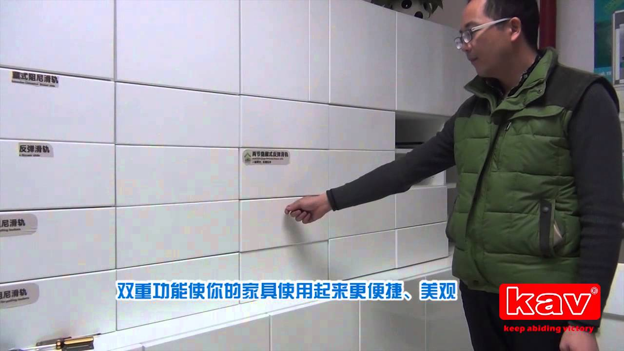 Push to open and Soft close full extension undermount drawer slide