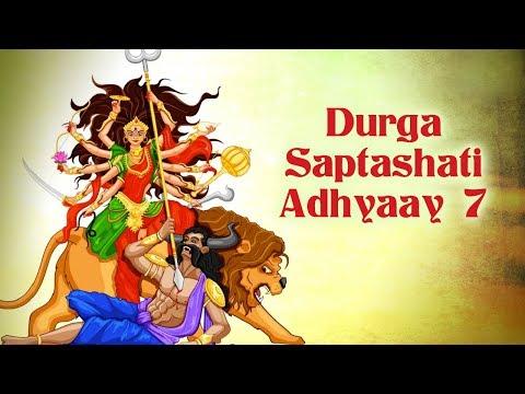 Durga saptashati Adhyay - 7 (Hindi) | Anuradha Paudwal | Vivek Prakash | Kavita