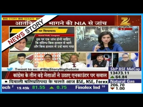 Discussion on 'Retort to Terrorism' | Big Story Big Debate