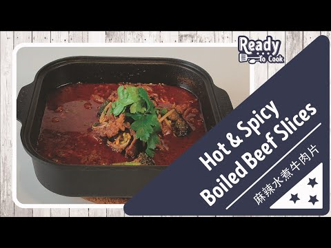 Ready To Cook - Hot & Spicy Boiled Beef Slices