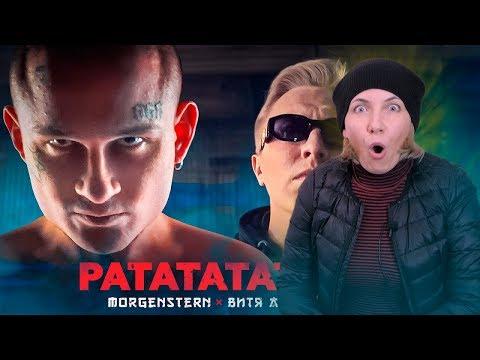 Видео: Реакция МАМЫ на MORGENSHTERN & Витя АК - РАТАТАТАТА (Премьера Клипа, 2020)