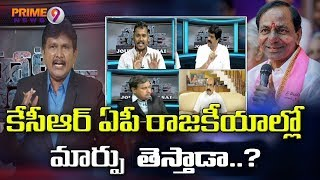 TRS Playing Game Changing Role in AP Politics   Hot Topic With Journalist Sai   Prime9 News