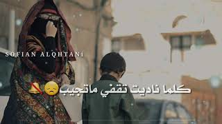 ليش يالمحبوب قلبك صار قاسي || ابو حنظله|| حالات واتس اب يمنية جديدة 2019