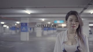 Lady Gaga, Bradley Cooper - Shallow (A Star Is Born) cover by Chien芊