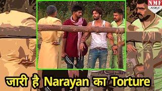 Kamal Narayan का Torture नहीं हो रहा है खत्म, Suraj को कर रहे हैं परेशान|Udaan|