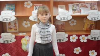 Власенко Диана, Фет А.А. ''Мама, глянь- ка из окошка''