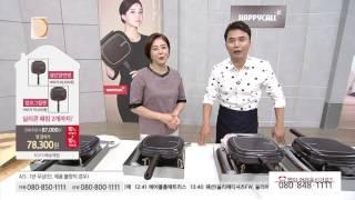 [홈앤쇼핑] 해피콜양면팬