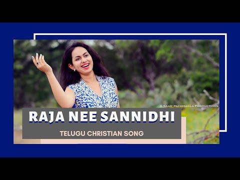 Raaja Nee Sannidhi || Pallavi Dora || Harini || Jonah Samuel || Samy Pachigalla