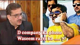 D company ka phone Waseem razvi ko .....