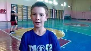 Баскетбол и трюки